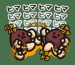 Simeji mushroom sticker #4413368