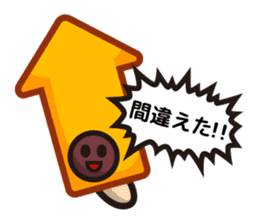 Simeji mushroom sticker #4413369