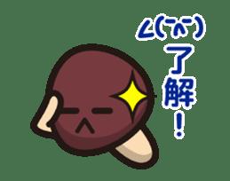 Simeji mushroom sticker #4413372