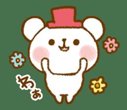 Mini bear friends sticker #4413998
