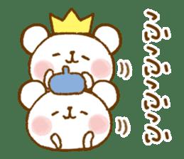 Mini bear friends sticker #4414002