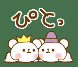 Mini bear friends sticker #4414003