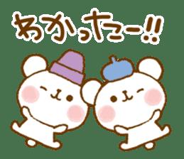 Mini bear friends sticker #4414005