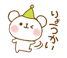 Mini bear friends sticker #4414007