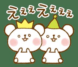 Mini bear friends sticker #4414010