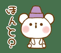 Mini bear friends sticker #4414011
