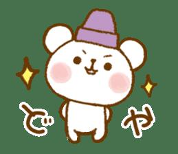 Mini bear friends sticker #4414012