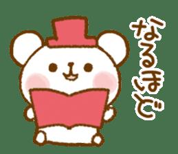 Mini bear friends sticker #4414016