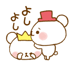 Mini bear friends sticker #4414027