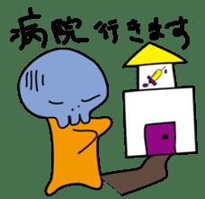Life of Funny bone sticker #4414604