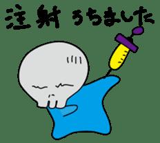 Life of Funny bone sticker #4414605
