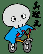 Life of Funny bone sticker #4414608