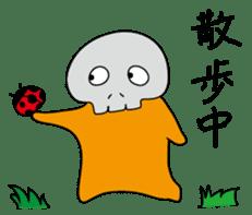 Life of Funny bone sticker #4414610