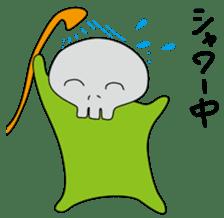 Life of Funny bone sticker #4414626