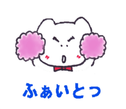 mayugeinu sticker #4416164