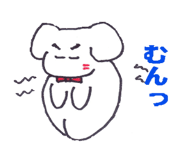 mayugeinu sticker #4416165