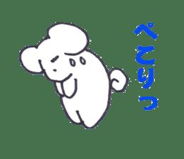 mayugeinu sticker #4416166