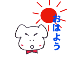 mayugeinu sticker #4416167