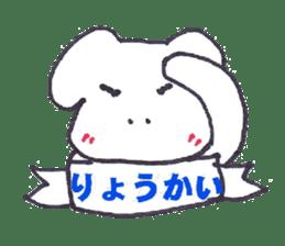 mayugeinu sticker #4416172