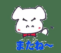 mayugeinu sticker #4416174