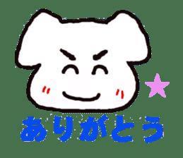 mayugeinu sticker #4416184