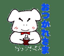mayugeinu sticker #4416186