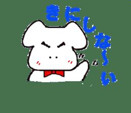 mayugeinu sticker #4416188