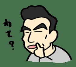 Kazumasa sticker #4416714