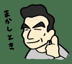 Kazumasa sticker #4416715