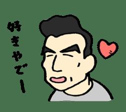 Kazumasa sticker #4416716