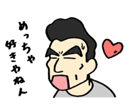 Kazumasa sticker #4416717
