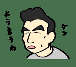 Kazumasa sticker #4416718