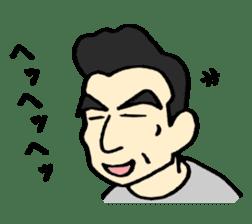 Kazumasa sticker #4416719