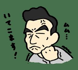 Kazumasa sticker #4416721
