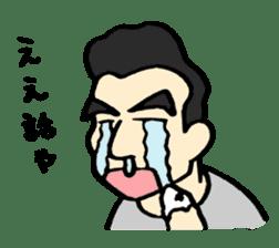 Kazumasa sticker #4416723