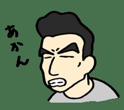 Kazumasa sticker #4416725