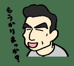 Kazumasa sticker #4416726