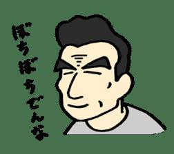 Kazumasa sticker #4416727