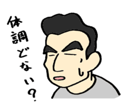 Kazumasa sticker #4416728
