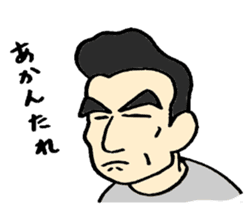 Kazumasa sticker #4416730