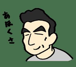 Kazumasa sticker #4416731