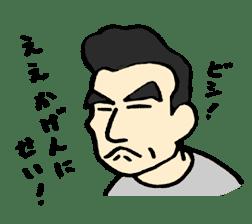 Kazumasa sticker #4416733