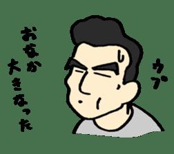 Kazumasa sticker #4416735
