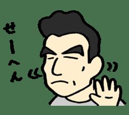 Kazumasa sticker #4416736