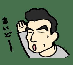 Kazumasa sticker #4416737