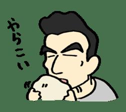 Kazumasa sticker #4416741