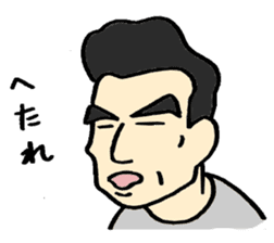 Kazumasa sticker #4416742