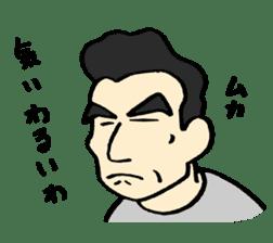 Kazumasa sticker #4416743
