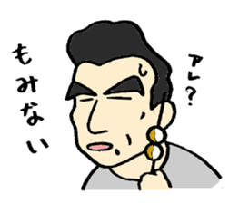 Kazumasa sticker #4416744