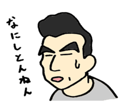 Kazumasa sticker #4416745